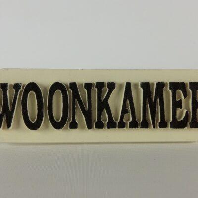 Deurbordje Woonkamer 15cmLx4.5cmH